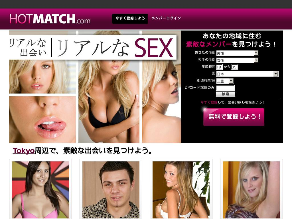 hotmatch.com snapshot